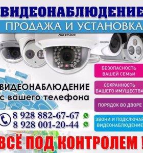 Установка видео камер