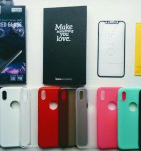 На Iphone X защитное стекло и чехлы