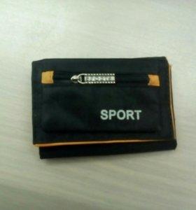 Кошелёк для спортсменов.