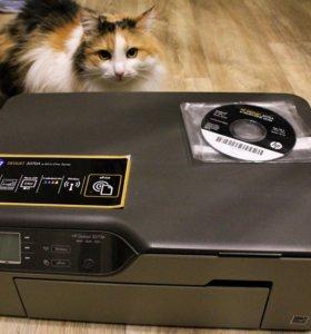 Принтер/сканер/копия. Цветной.