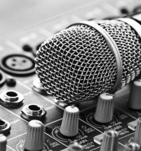 Аренда звукового/музыкального оборудования