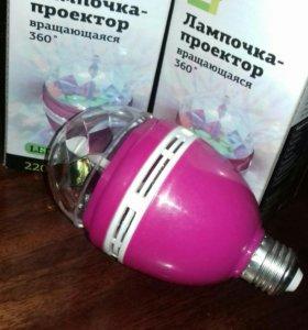 СУПЕР Акция))Лампа проектор