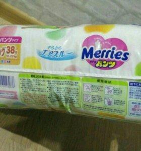 Трусики - подгузники Merries