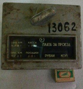 Таксометр ТАМ-Л1 СССР