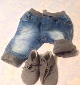 Джинсы и ботиночки Mothercare+меховые тапки