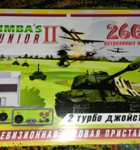 "Simbas ""battletanks"" 260 встр. игр (новая)"