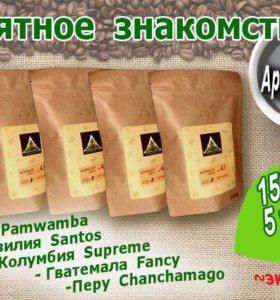 Чай кофе натуральный органический