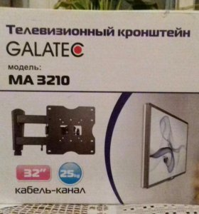Телевизионный кронштейн.