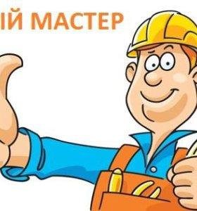 услуги ремонта и монтажа