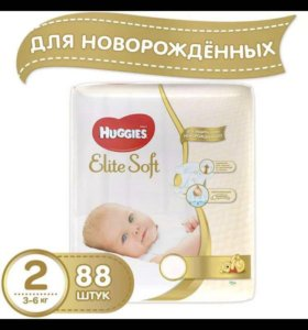 Huggies elite soft 2