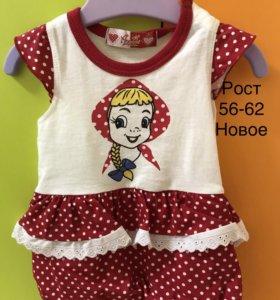 Платье для малютки