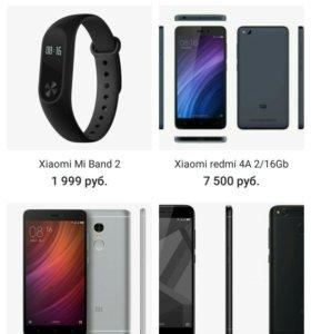 Xiaomi Redmi 4A 4X Note 3 4