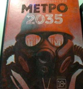 """Книга """"Метро 2033"""", """"Метро 2034"""",и """"Метро 2035"""""""