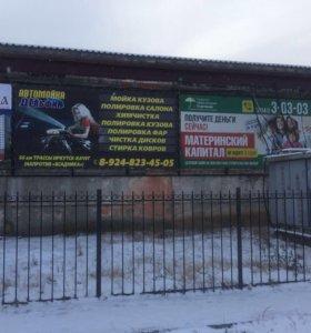 Сдаю помещения в аренду в п. Усть-Ордынский