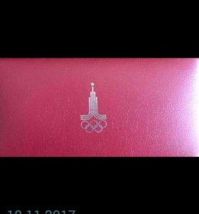 Монета.Олимпиада 1980