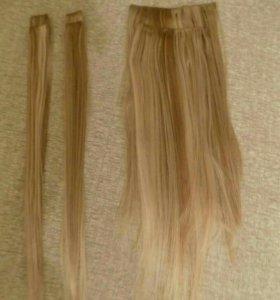 Наклодные волосы