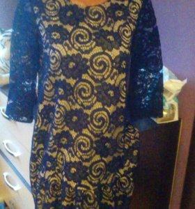 Платье. Ещё очень много других платьев.
