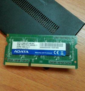 DDR 3 /2gd