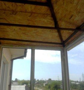 Крыша и вынос на балкон