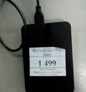 Жесткий диск 300гб