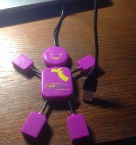 USB на 4 выхода