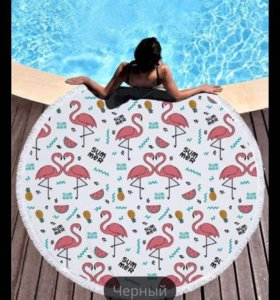 Новые пляжные коврики с фламинго парэо
