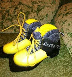 Ботинки лыжные р.30