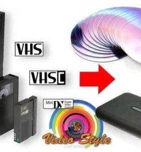 Перезапись аудио и видеокассет