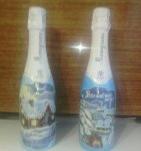 Бутылочки шампанского