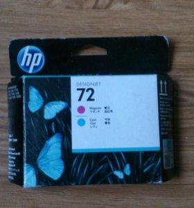 Оригинальная печатающая головка HP C9383A, HP 72.