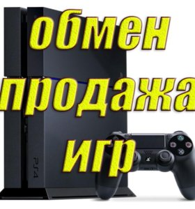 Игры для PlayStation 4 PS4