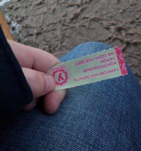 Проездные билетик декабрь