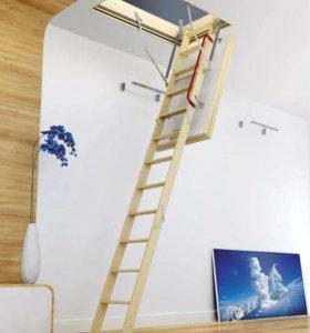 Лестница на чердак Факро (Fakro) LWT супертеплая