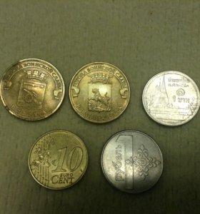 Монеты. Обмен