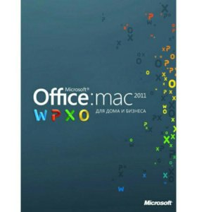 Microsoft Office Mac Для дома и бизнеса 2011