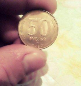 Монетка полтинник и 100 руб