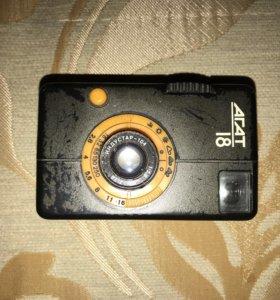 Фотоаппарат АГАТ18