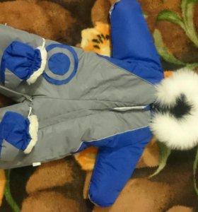 Детский зимний конверт комбинезон