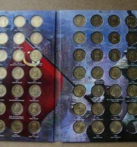 Полный набор монет ГВС в КАПСУЛЬНОМ альбоме