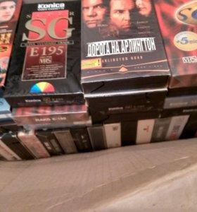 Видеокасеты VHS