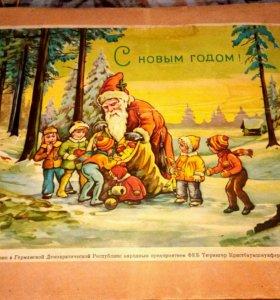 Набор ёлочных игрушек ГДР