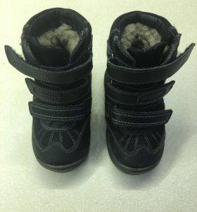 Ботинки sursil orto 20 размер