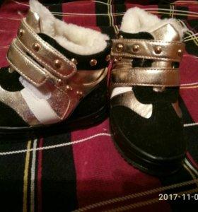 Ботинки детские новые