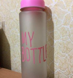 my bottle бутылка