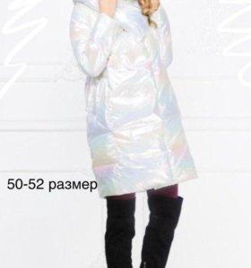 Зимняя куртка от Валентина Юдашкина