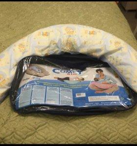 Подушка для беременной мамы и малыша с рождения