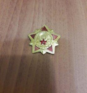 Значок вооруженные силы ссср звезда на булавке