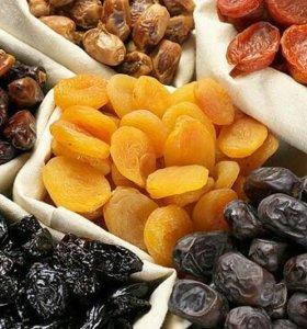 Орехи и сухофрукты в наличии