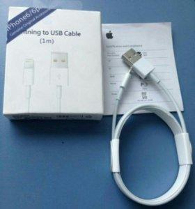 Оригинальный шнур на iphone