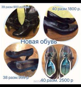Новые туфли кожаные